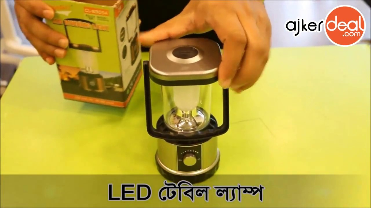 Portable Led Table Lamp In Bangladesh Led Desk Lamp In Bd within dimensions 1280 X 720